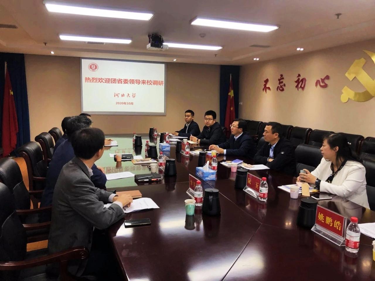 河北大学启动北京冬奥会志愿服务对接工作